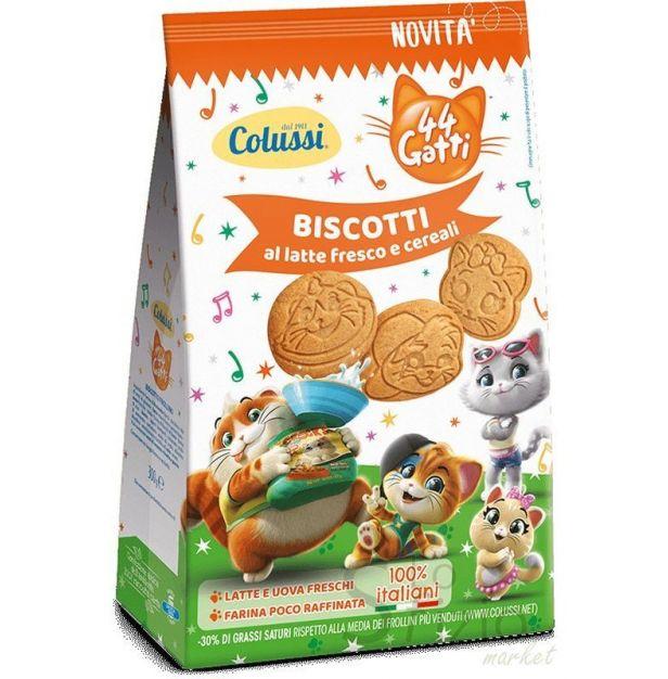 Котенца с мляко и зърна 300 гр. Колуси