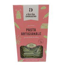 Маслинови листа Frantoio D'Orazio 500гр