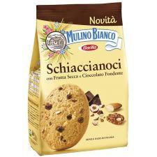Бисквити с натрошени ядки и черен шоколад 300гр.M.B