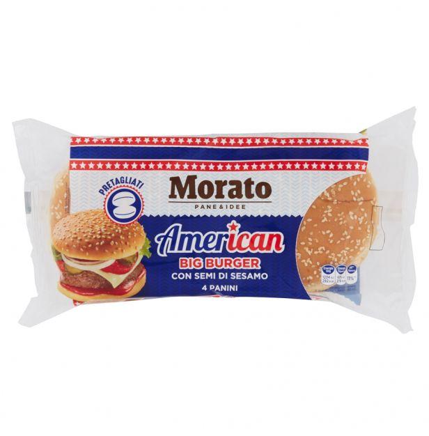 Морато Американски Бургер х4 300гр.